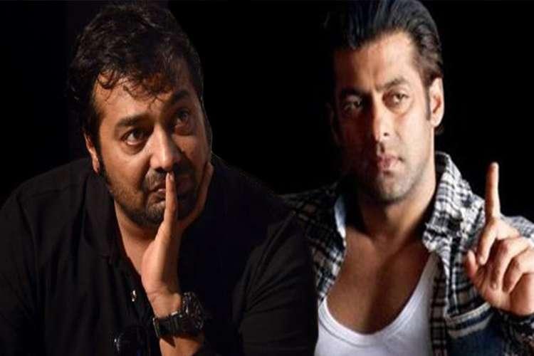 salman khan and anurag kashyap- India TV Hindi