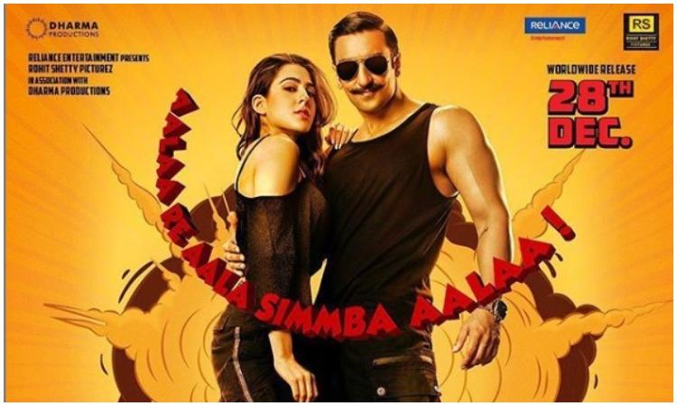 Ranveer singh and sara ali khan- India TV Hindi
