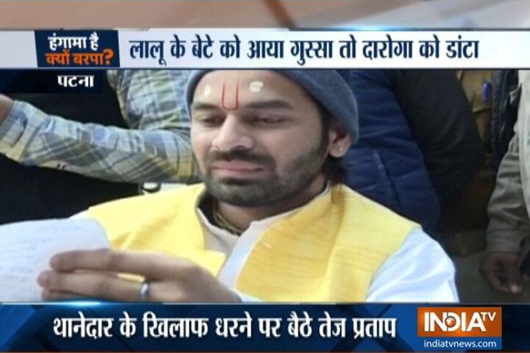 Tej Pratap Yadav stages protest at Phulwari Sharif police station, targets inspector- India TV Hindi