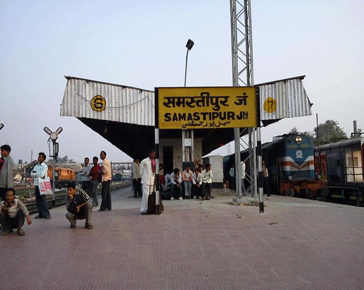 samastipur- India TV Hindi
