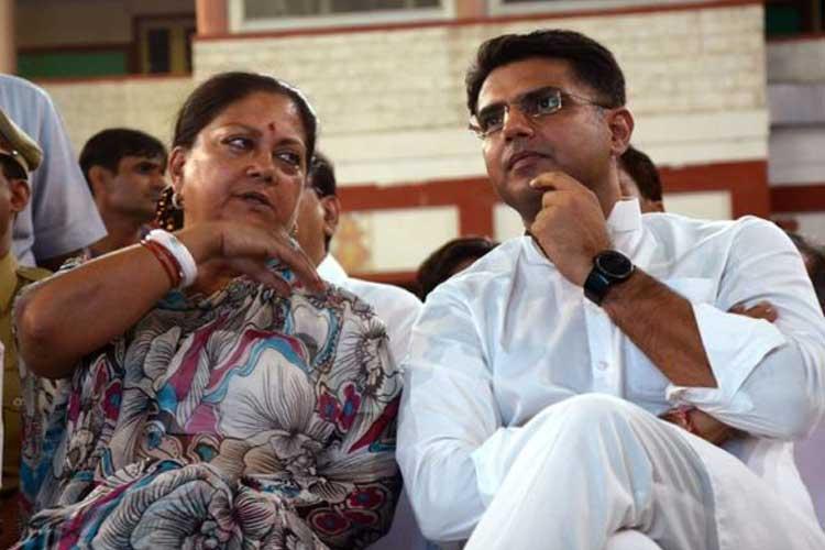 vasundhara raje and sachin pilot- India TV Hindi