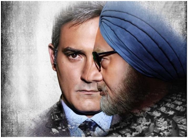 The Accidental Prime Minister- India TV Hindi