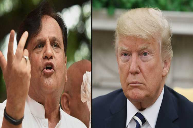 ahmed patel and donald trump- India TV Hindi