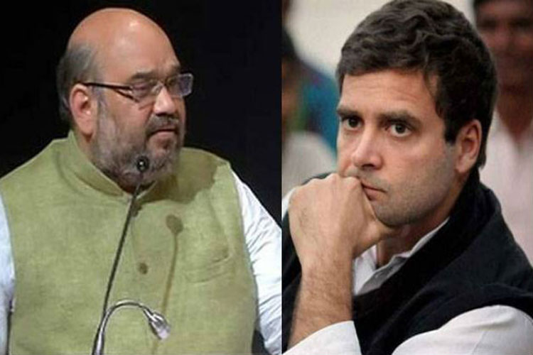 Amit Shah questions Rahul Gandhi on Vande Mataram issue in Madhya Pradesh- India TV Hindi