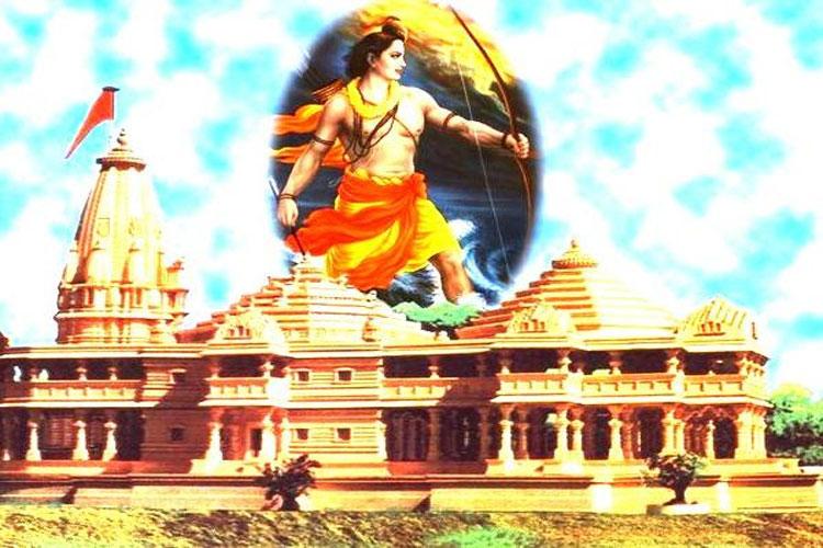 Chief Justice of India Ranjan Gogoi reconstitutes Ayodhya bench- India TV Hindi