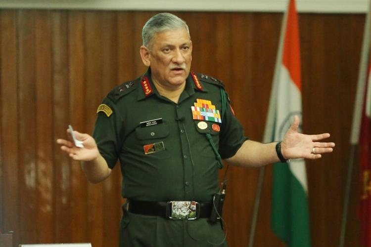 आतंकवाद तब तक रहेगा, जब तक देश राष्ट्र की नीति के तौर पर इसका उपयोग करते रहेंगे: बिपिन रावत - India TV Hindi
