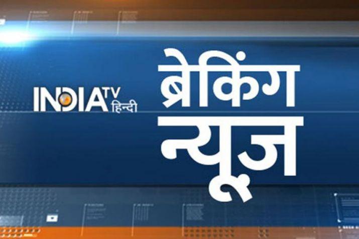 Live Hindi Breaking News- India TV Hindi