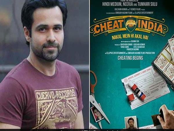 Cheat India- India TV Hindi