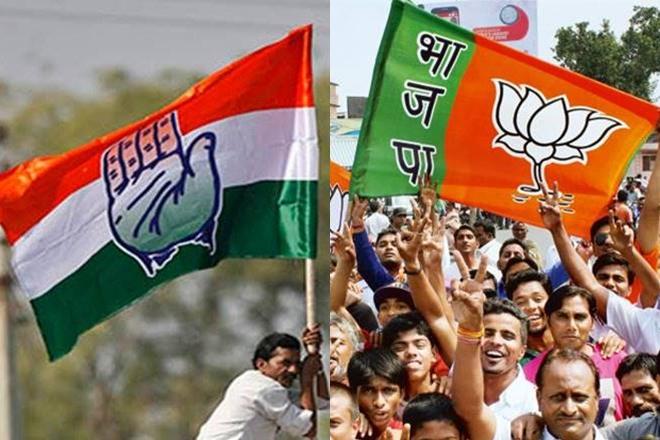 congress bjp- India TV Hindi