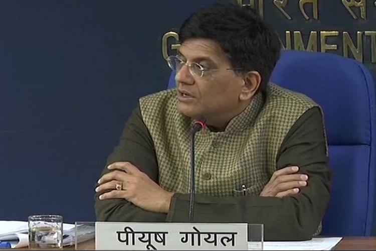 केंद्रीय मंत्री...- India TV Hindi