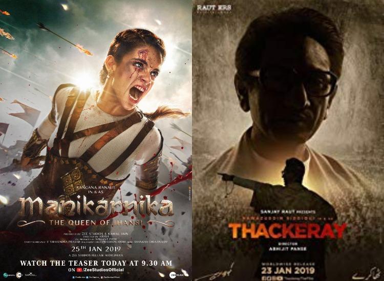 शुक्रवार को रिलीज...- India TV Hindi