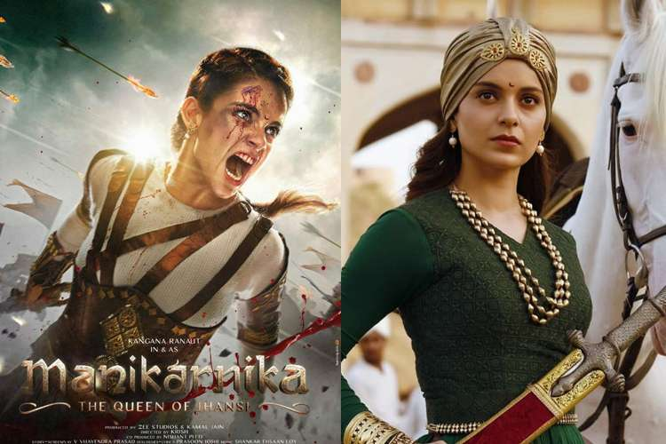 Manikarnika Box Office Collection Day 4- India TV Hindi