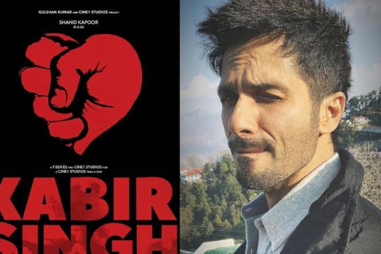 Shahid Kapoor starrer Kabir Singh crew member dies in Mussoorie- India TV Hindi
