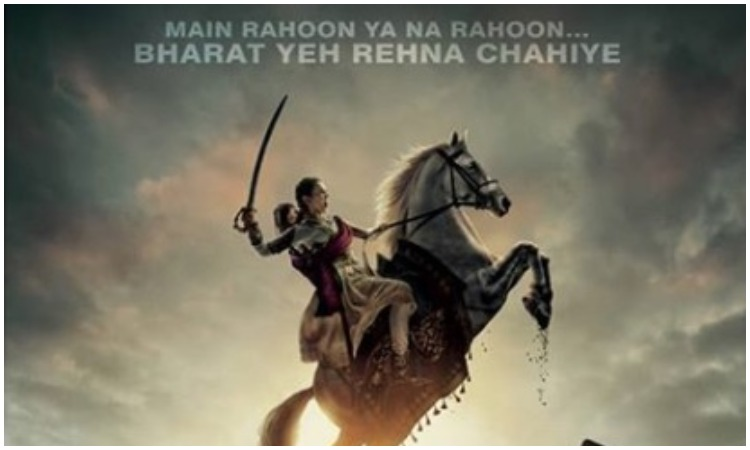 Manikarnika: the queen of jhansi box office collection- India TV Hindi
