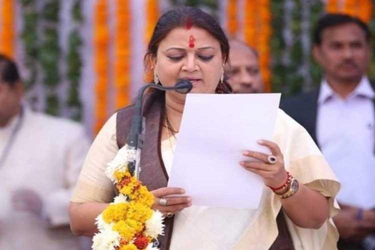 mamata bhupesh- India TV Hindi