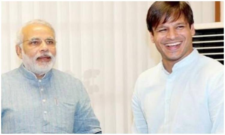 PM Narendra Modi and Vivek Oberoi- India TV Hindi