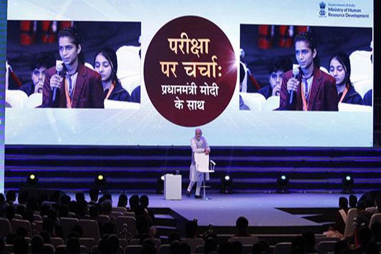 'Pariksha Pe Charcha 2.0'- India TV Hindi
