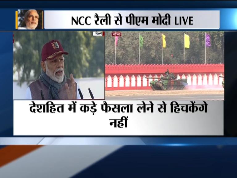 PM Modi address's NCC Cadets- India TV Hindi