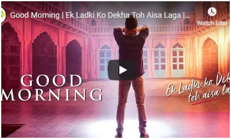 New song of Ek ladki ko Dekha to aisa laga- India TV Hindi