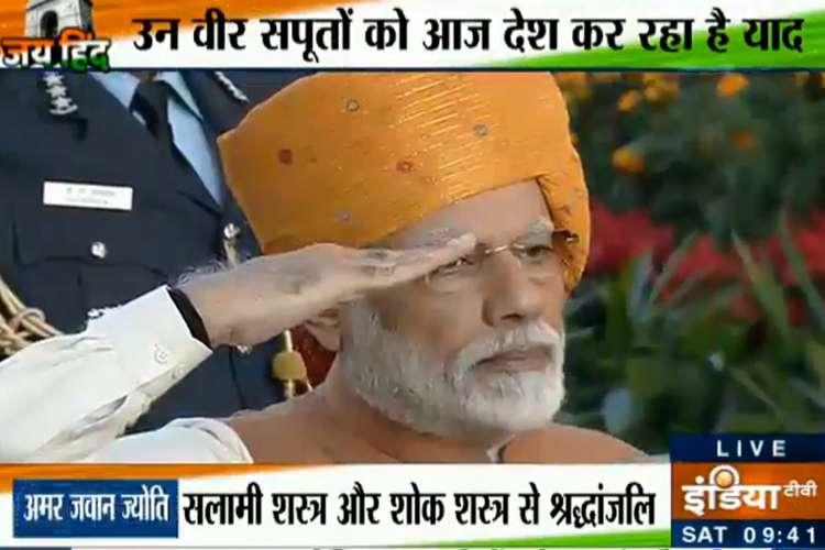Republic Day 2019- India TV Hindi