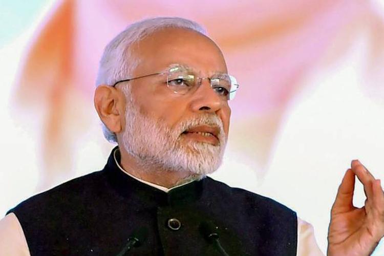 पीएम मोदी आज जालंधर में करेंगे भारतीय विज्ञान कांग्रेस का उद्घाटन- India TV Hindi