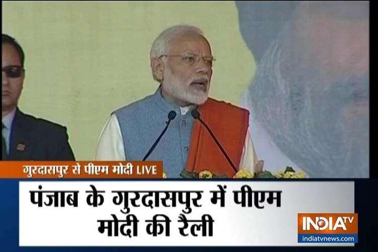 PM Narendra Modi Gurdaspur rally- India TV Hindi