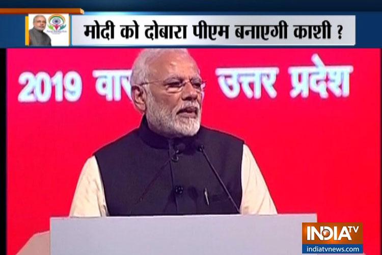 Narendra Modi addressing Pravasi Bharatiya divas 2019- India TV Hindi