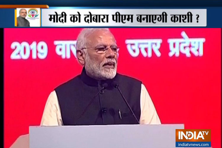 PM Modi in Pravasi Bharatiya Sammelan- India TV Hindi