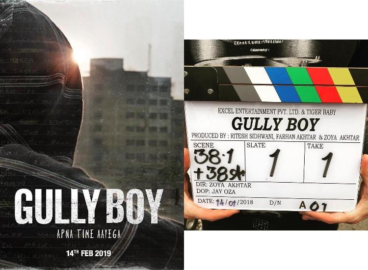 गली ब्वॉय पोस्टर- India TV Hindi