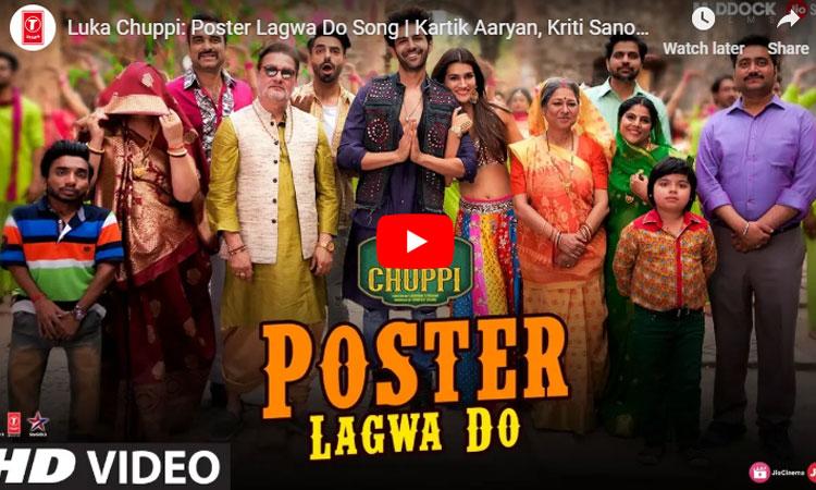 Poster Lagwa Do- India TV Hindi