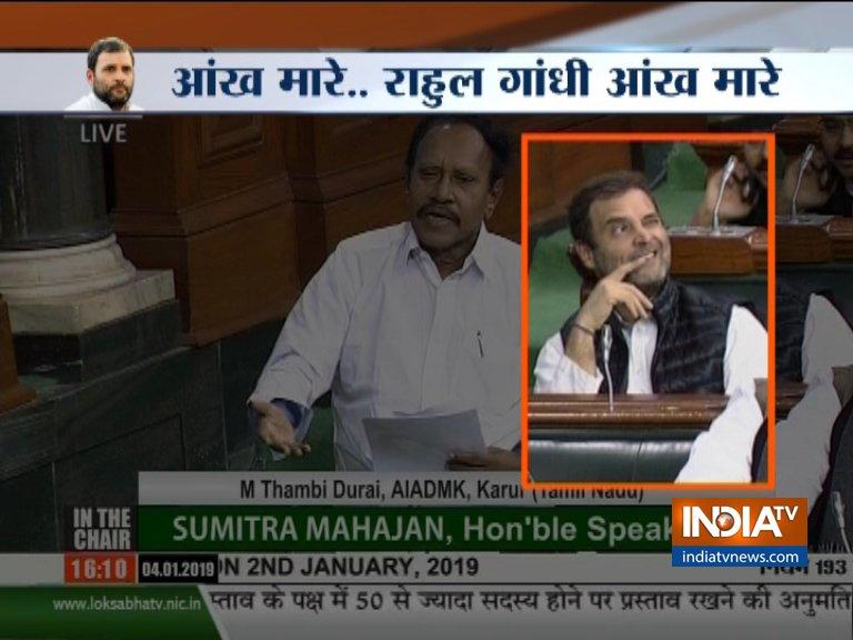 Rahul Gandhi again winks in parliament during Rafale debate- India TV Hindi