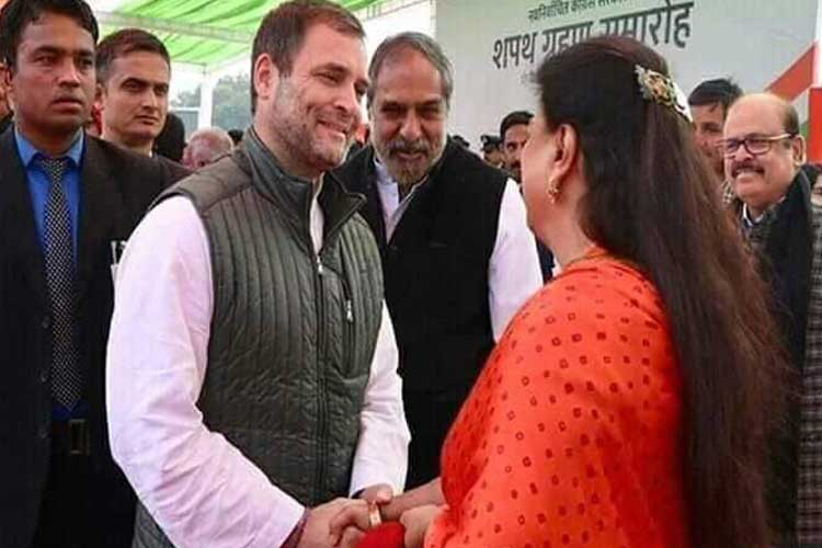 rahul gandhi and vasundhara raje- India TV Hindi