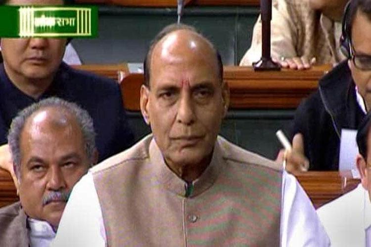 Congress walkout on Citizen Amendment Bill- India TV Hindi