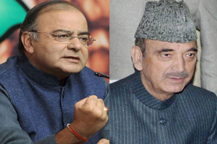 Debate on Jammu and Kashmir in Rajya Sabha- India TV Hindi
