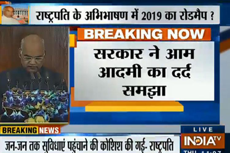 President Ramnath Kovind- India TV Hindi