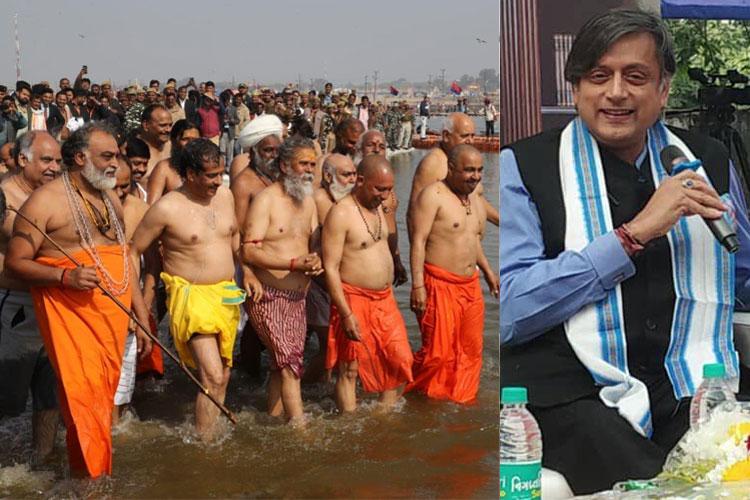 Shashi Tharoor Takes a jibe on Yogi Adityanath after Holi dip in Sangam- India TV Hindi