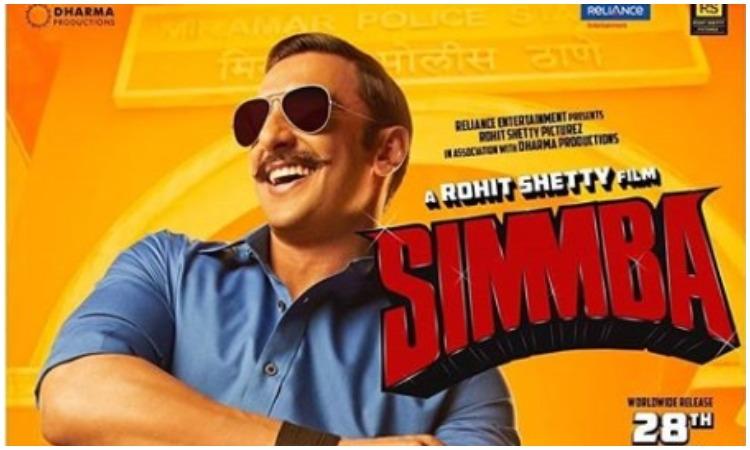 Simmba Box Office collection- India TV Hindi