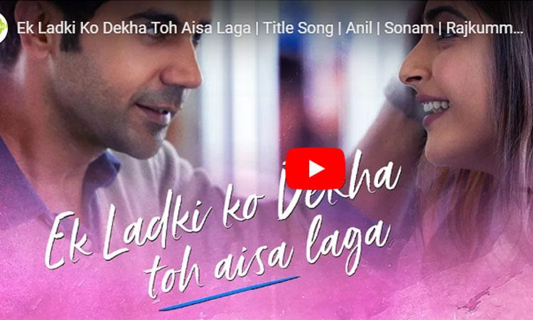 Ek Ladki Ko Dekha Toh Aisa Laga- India TV Hindi