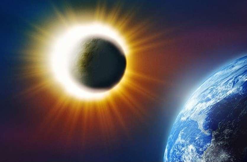 Surya Grahan 2019 solar eclipse- India TV Hindi