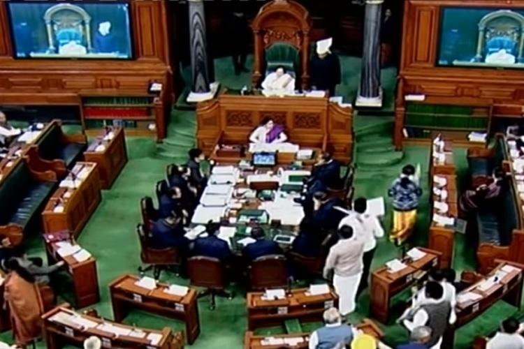 लोकसभा अध्यक्ष...- India TV Hindi