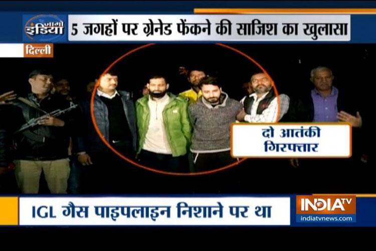 JEM Terrorist- India TV Hindi