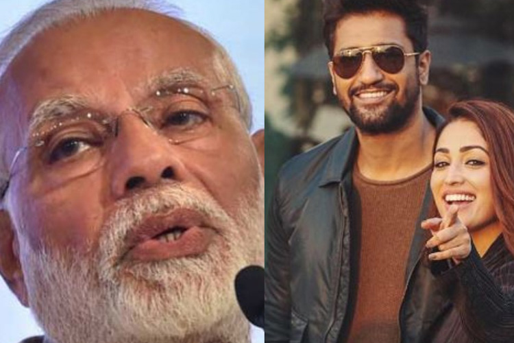 PM Narendra Modi asks in a event How's the Josh Uri stars Vicky Kaushal Yami Gautam says High Sir- India TV Hindi