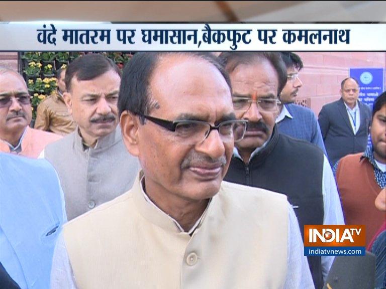 Madhya Pradesh government on back foot?- India TV Hindi