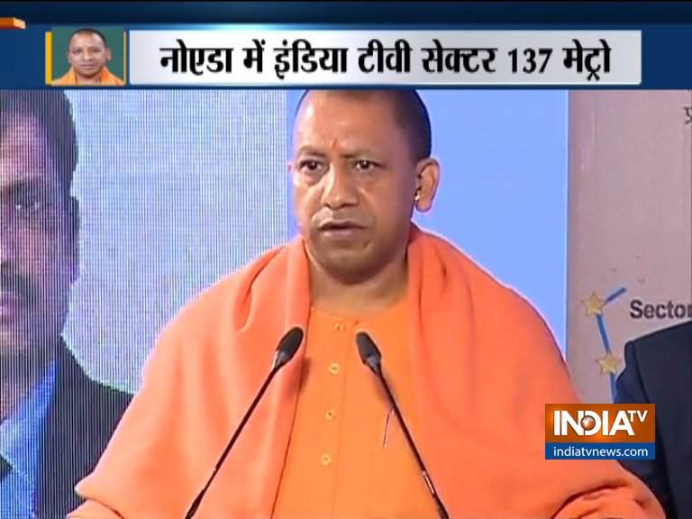 CM Yogi's statement on avoidance of Noida visit by former CM's of Uttar Pradesh- India TV Hindi
