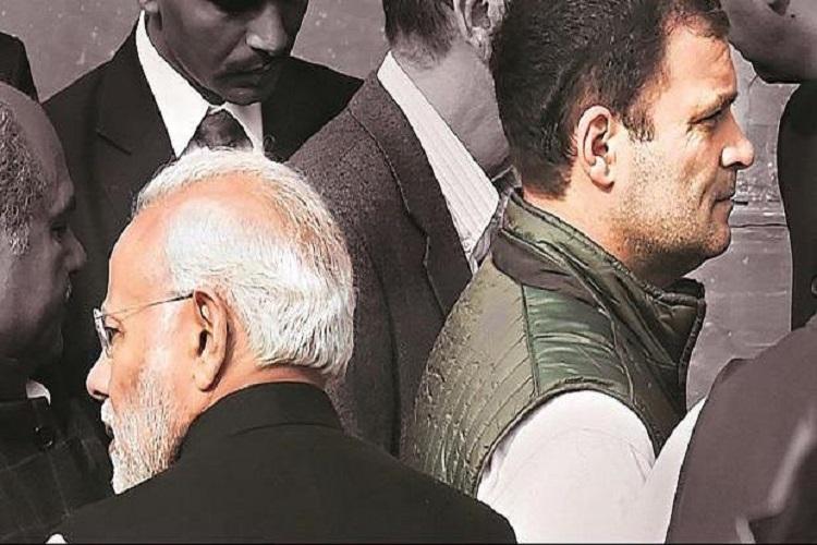 कांग्रेस ने पूछा-...- India TV Hindi