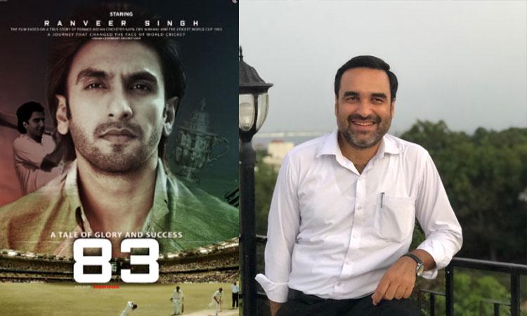 83- India TV Hindi