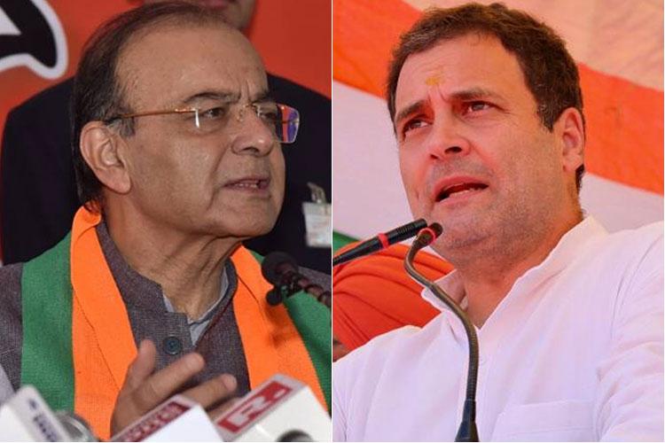 बरेली के 'निकाह-हलाला' केस का जिक्र कर कांग्रेस पर जमकर बरसे जेटली, राहुल पर साधा निशाना | Facebook- India TV Hindi