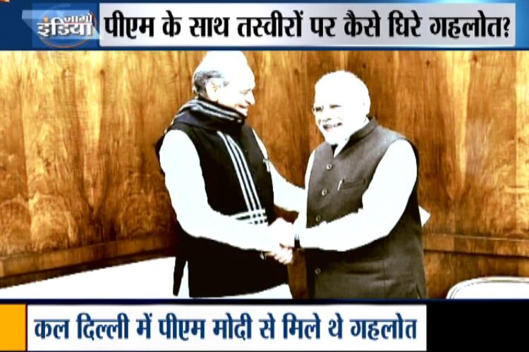 पीएम मोदी के साथ तस्वीरों पर घिरे राजस्थान के सीएम गहलोत, ट्विटर पर हुए ट्रोल- India TV Hindi