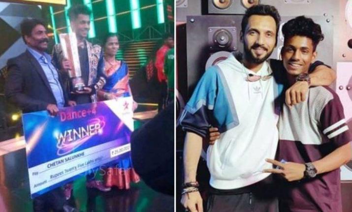 Dance Plus 4 winner Chetan Salunkhe- India TV Hindi