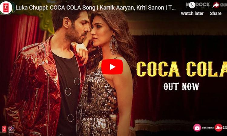 COCA COLA Song- India TV Hindi